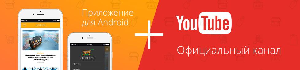 бесплатный онлайн-магазин обновления
