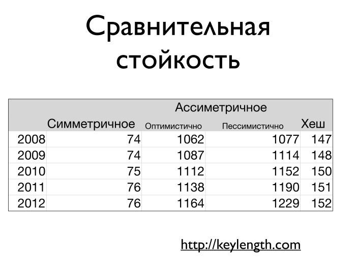 a62407f6cb0f403a823e0280bec71687.jpg