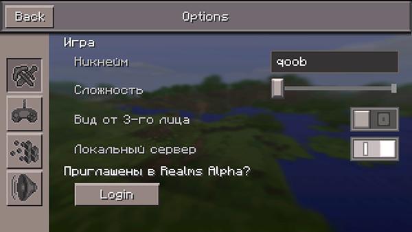 MCPE сервер qoobworld.ru