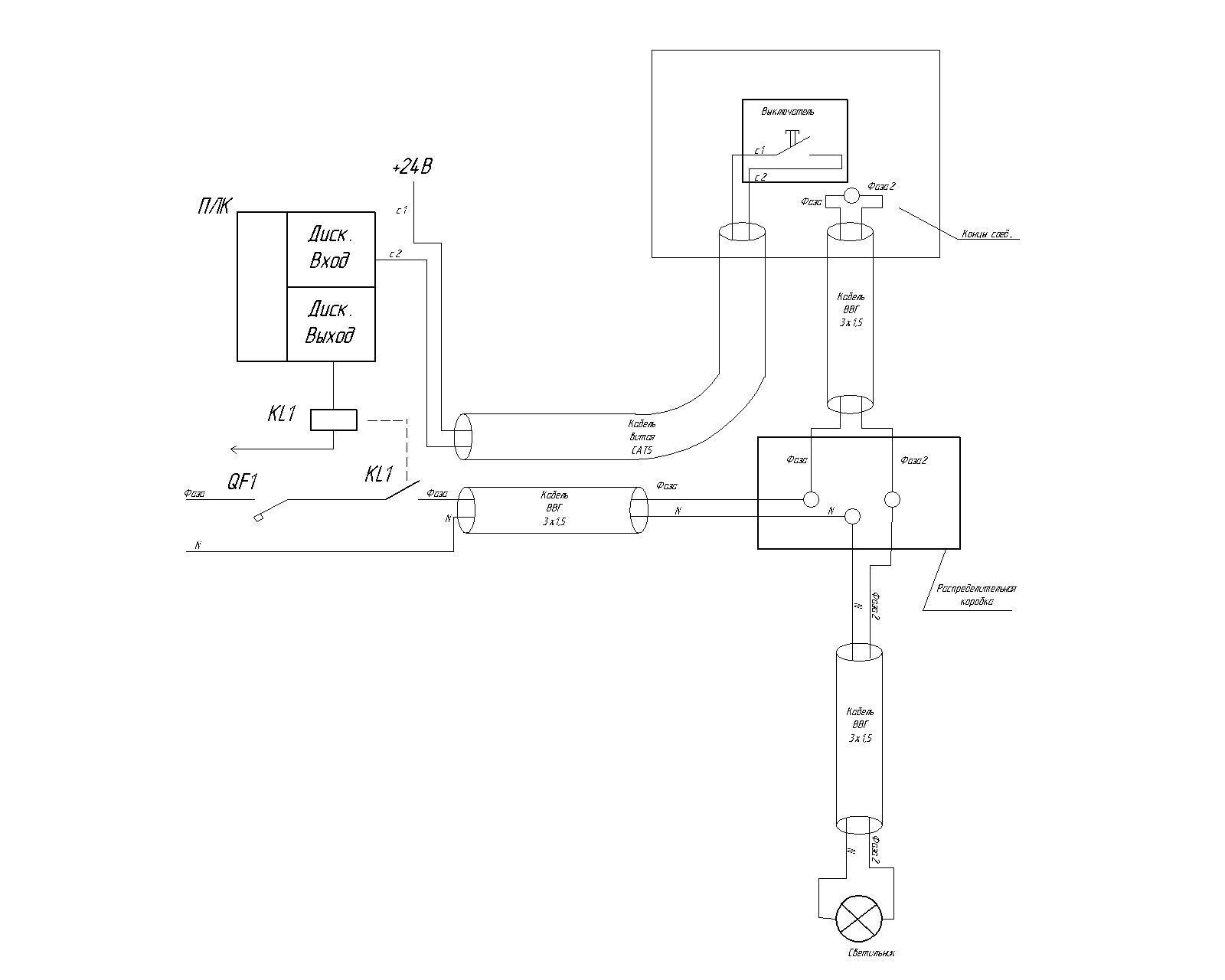 схема автоматики управления света