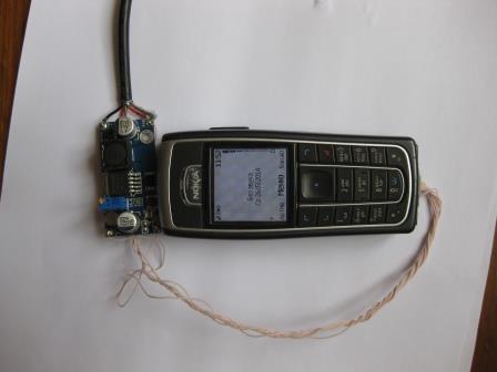 В схеме телефона имеется ключ,