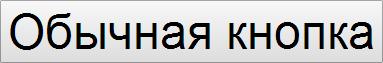 Билайн автоматически добавляет тулбар и изменяет дизайн сайтов