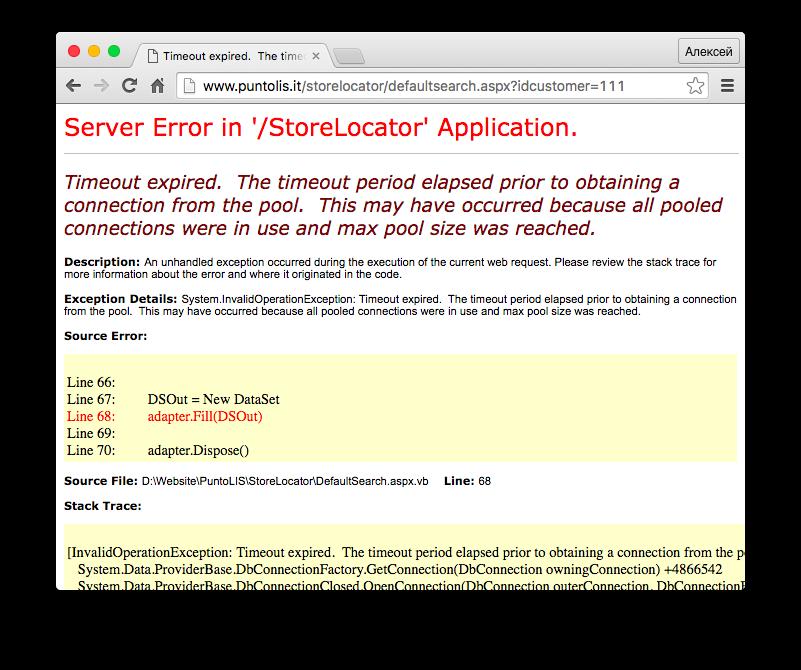 Web scraping на Node js и проблемные сайты / Хабр