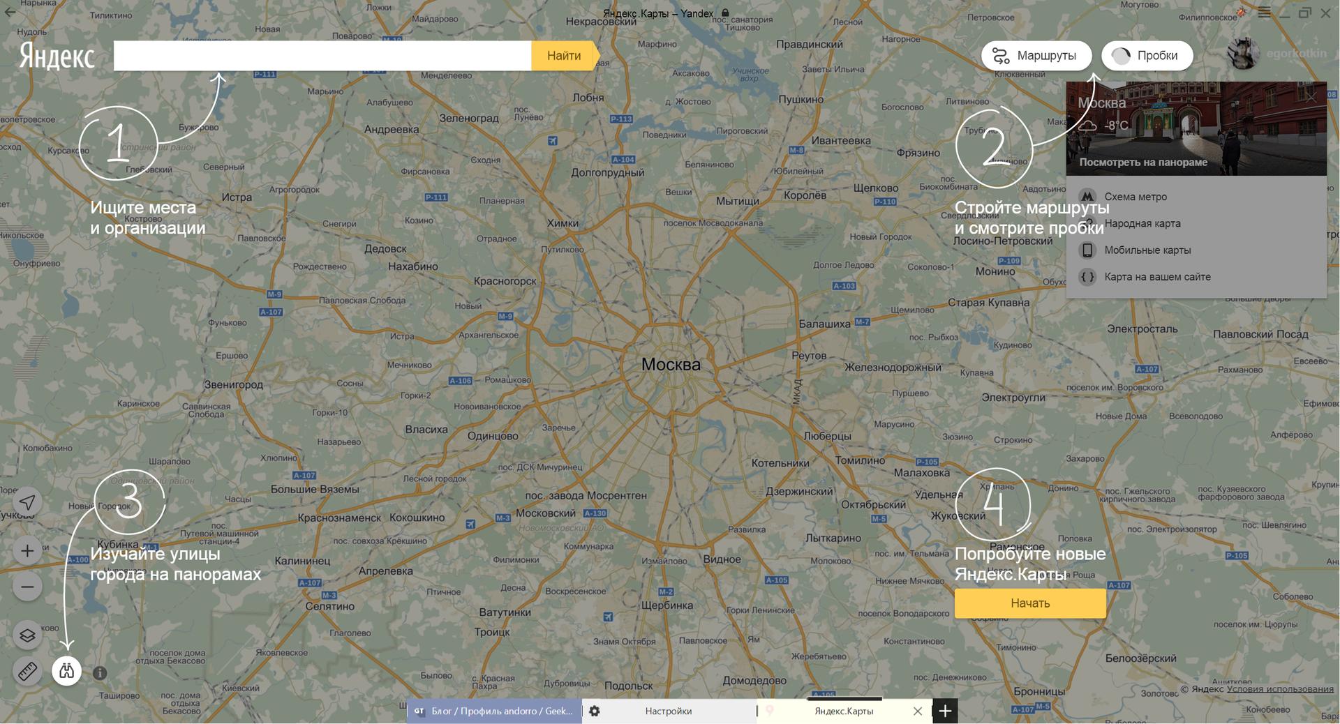Бульвар Верховного Совета  Днепровский район на карте Киева