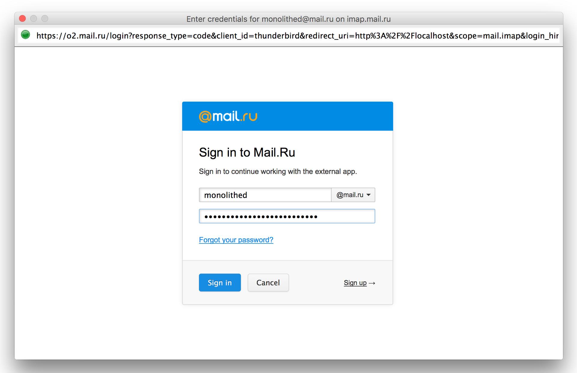 Как сделать свой email адрес