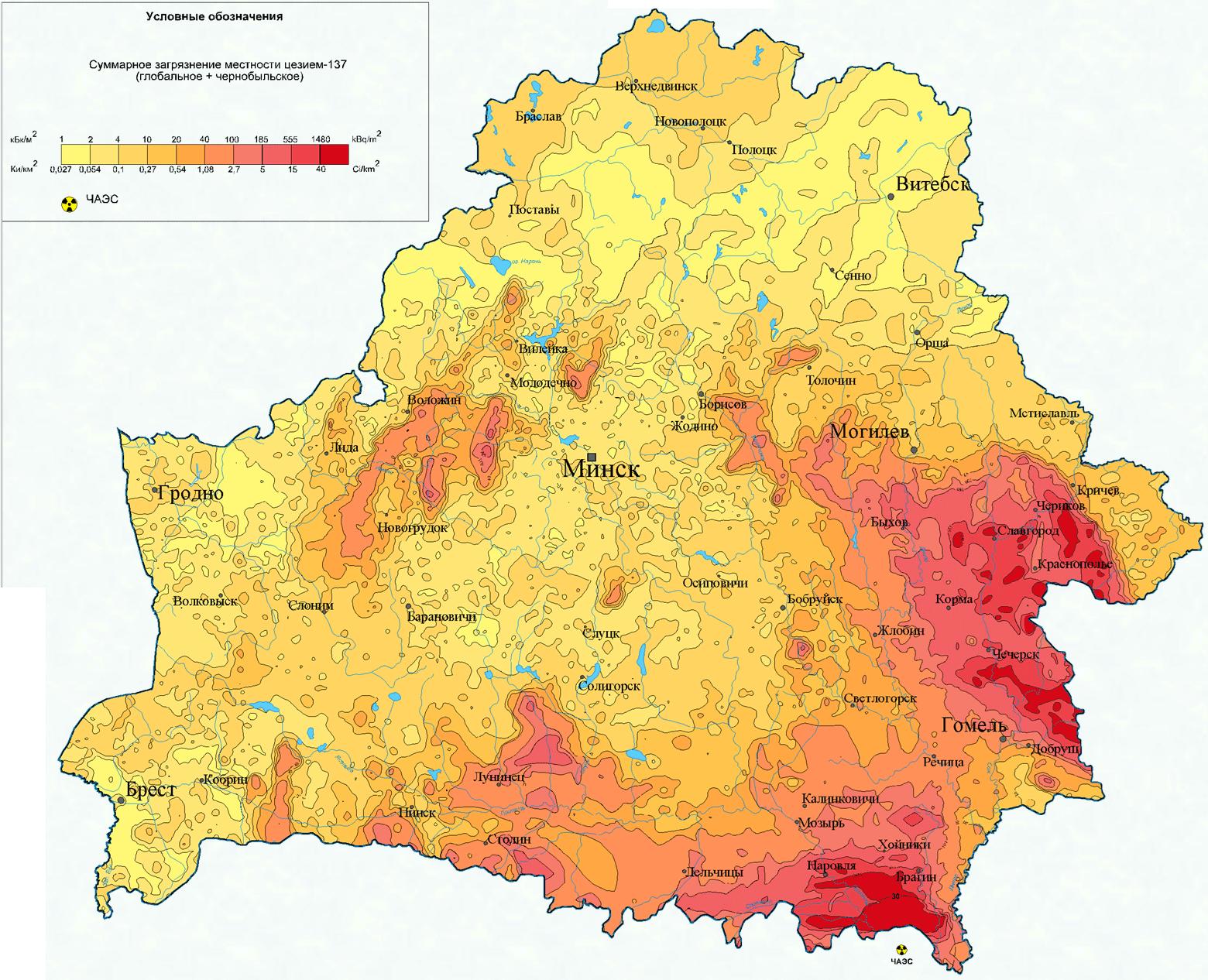 настоящий момент какие страны пострадали от чернобыльской аварии же, если