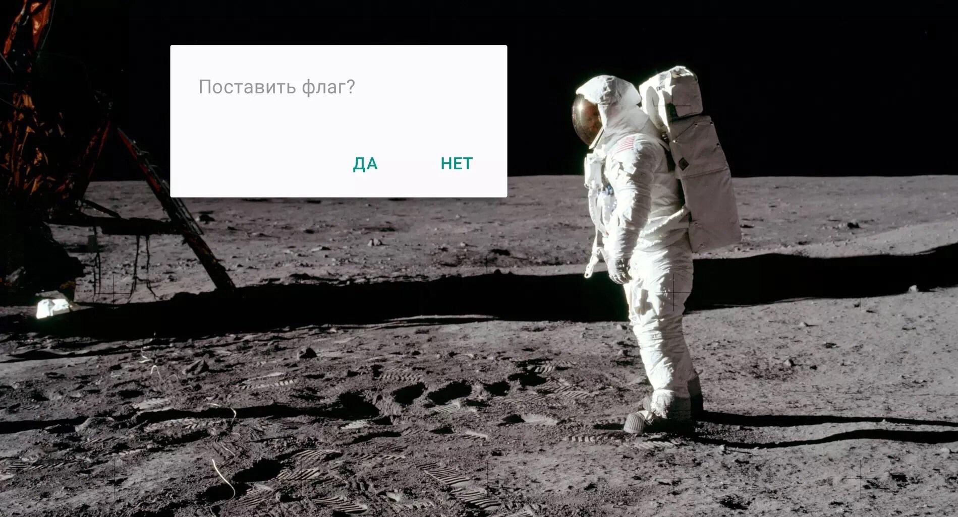 Material Design: на Луну и обратно
