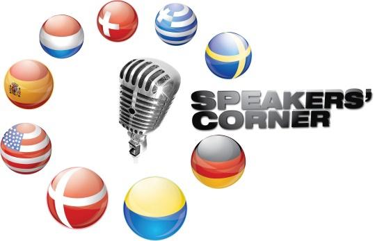 Ciklum PHP Speakers' Corner в Минске, 22 августа