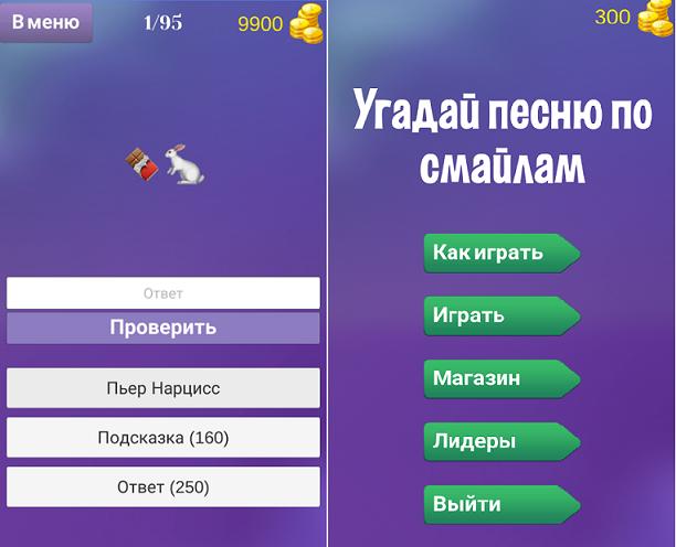 Мобильная игра с Unity – плагин для покупки в …