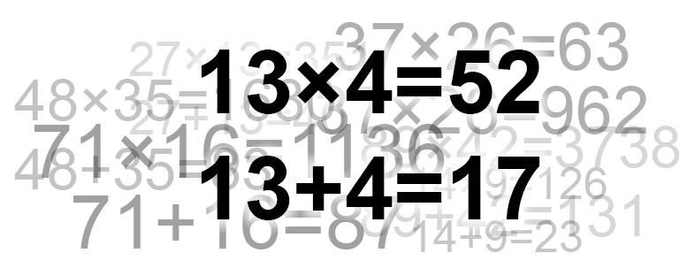 [Из песочницы] Решение задачи о двух мудрецах и числах от 1 до 100