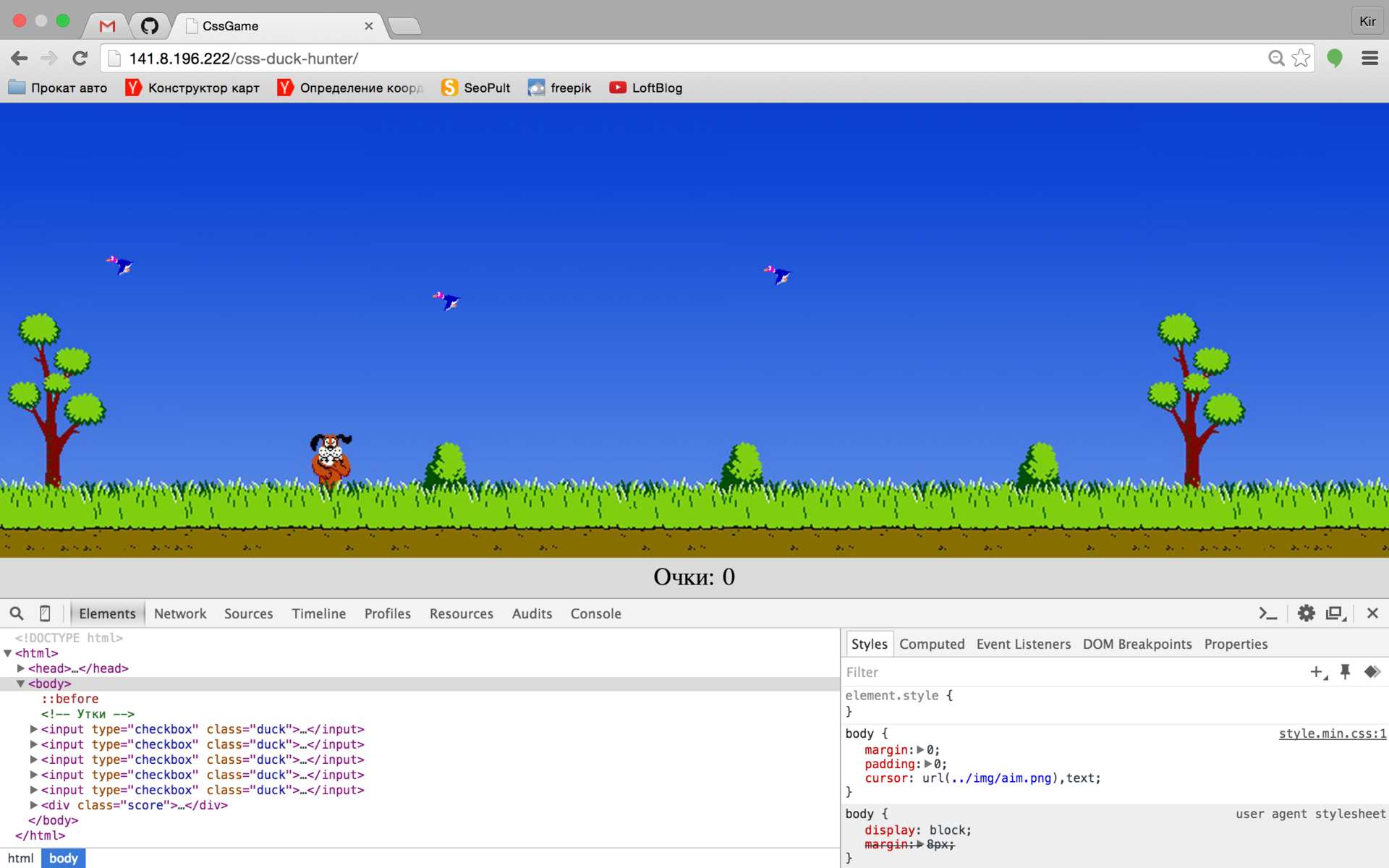 Game on naked HTML/CSS