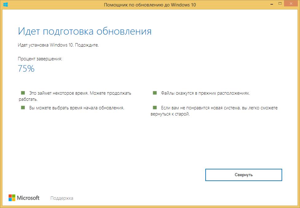 Й лицензии windows 10 получение 2016