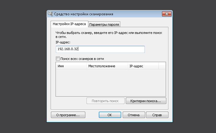 драйвер сканера kyocera m2530dn