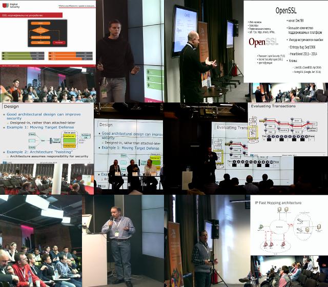 Обзор и видео докладов по информационной безопасности с конференции SECR-2014