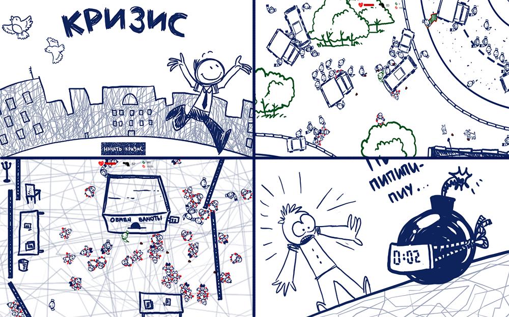 crisis_Global_Game_Jam_Minsk_2015