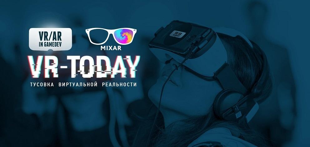 Презентация на тему очки виртуальной реальности купить вош по выгодной цене в норильск