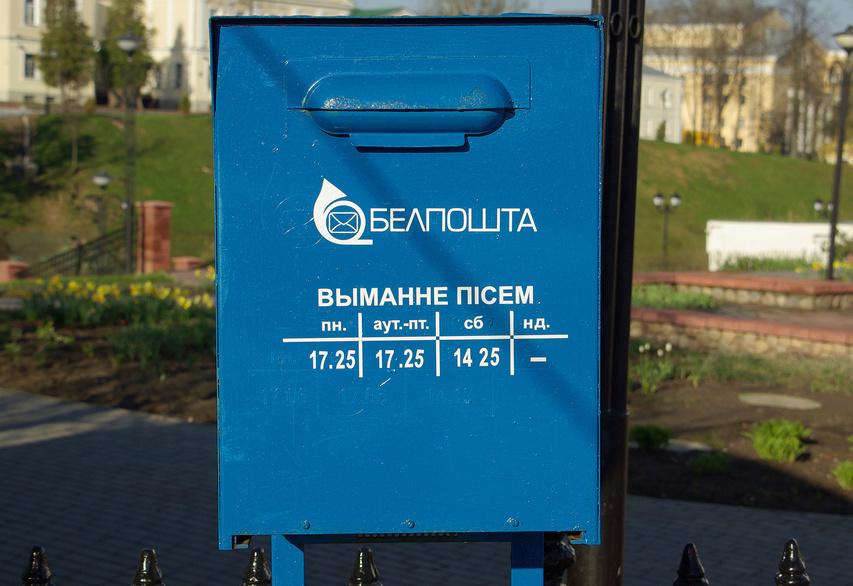 «Айтишный» Витебск