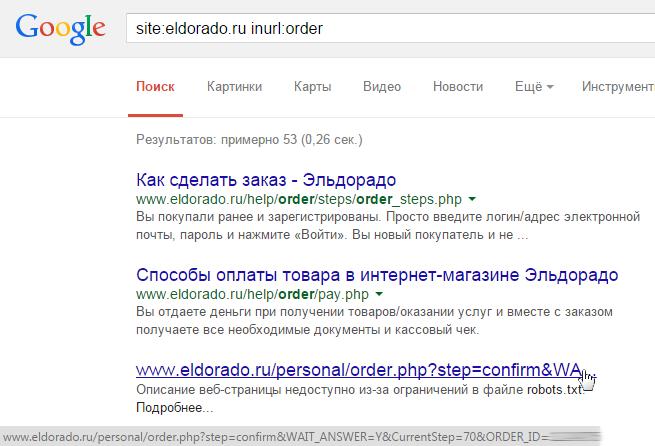 ������ � Google