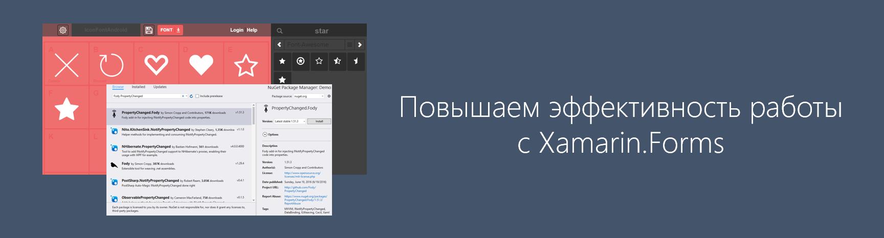 Как сделать checkbox более заметным на android