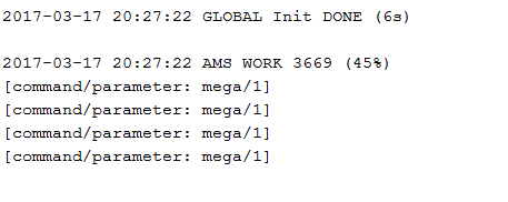 Вывод ESP8266 о декодировании команд Mega