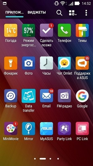 картинки для главного экрана телефона