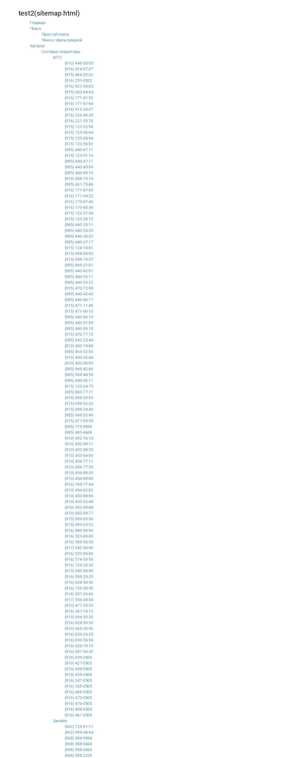 b6e4e6496d0f4559b165d7d56957f9c4.png