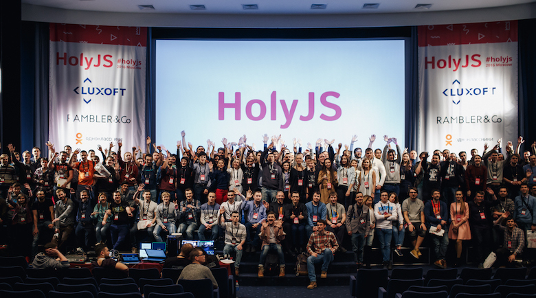 HolyJS Moscow: Время экспансии