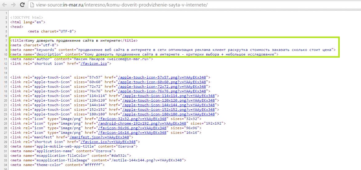 Seo поисковое продвижение сайта phorum потенциальных пользователей продвижение сайтов в поисковых системах типа яндекс