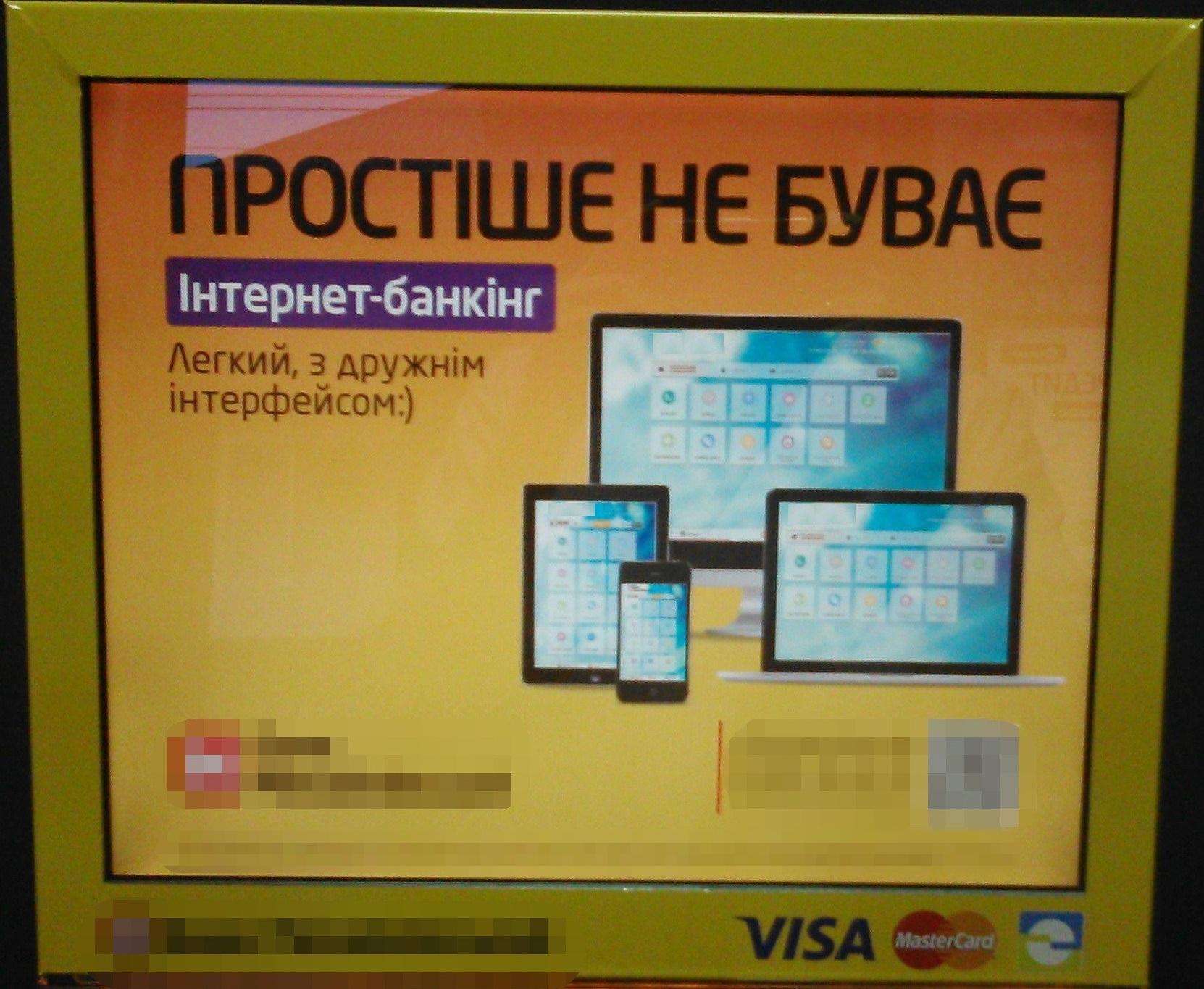 5 нажатий на экран терминала — и открывается любая папка