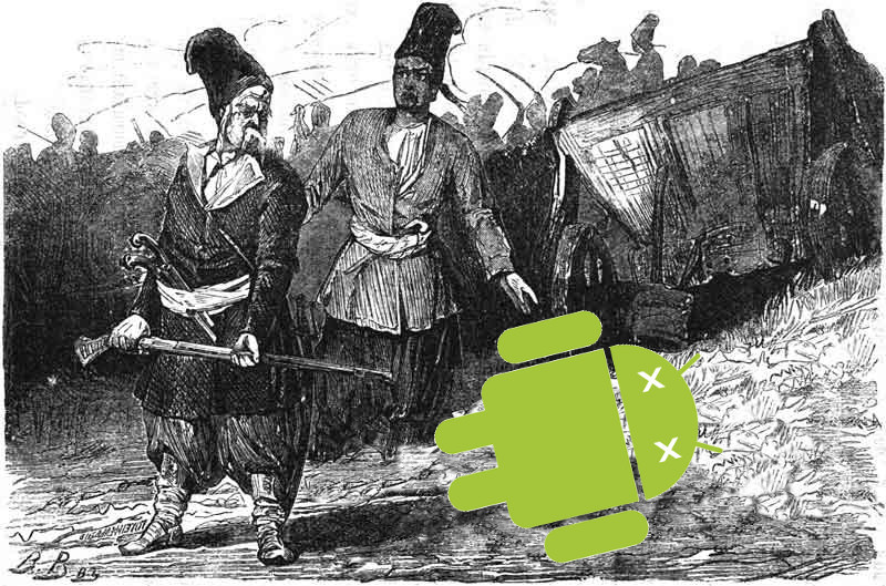 Android Task: Я тебя породил, я тебя и …
