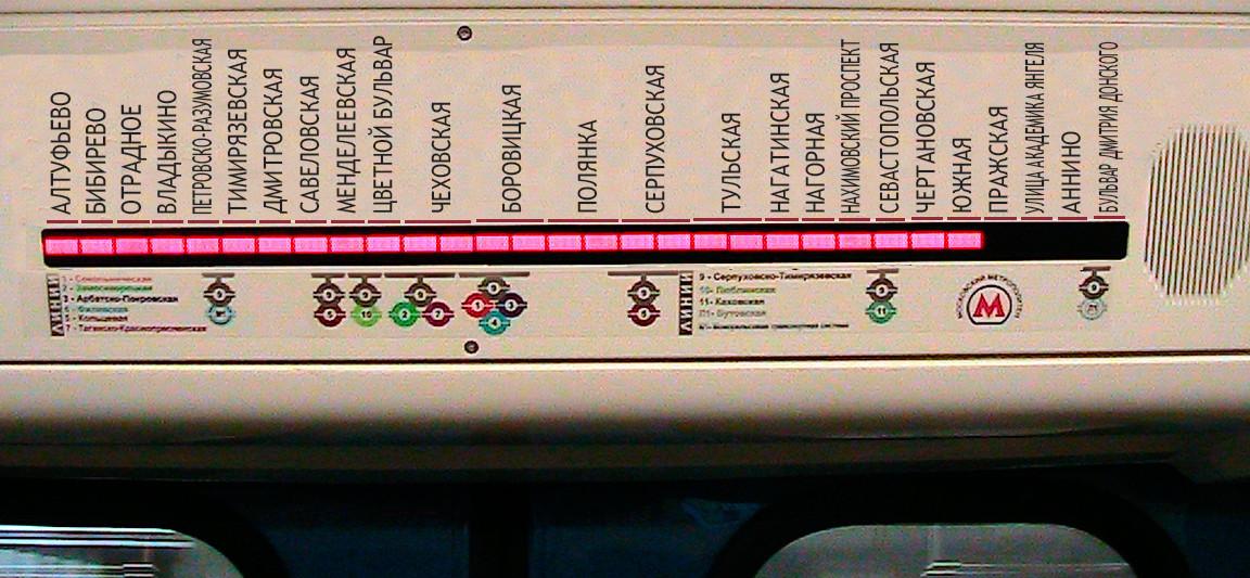 Индикатор выполнения из светодиодов над дверями вагона с вертикально расположенным названием станций
