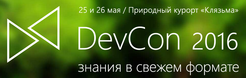 Microsoft DevCon 2016 — компьютерное зрение, SQL Server 2016, Data Science  ...