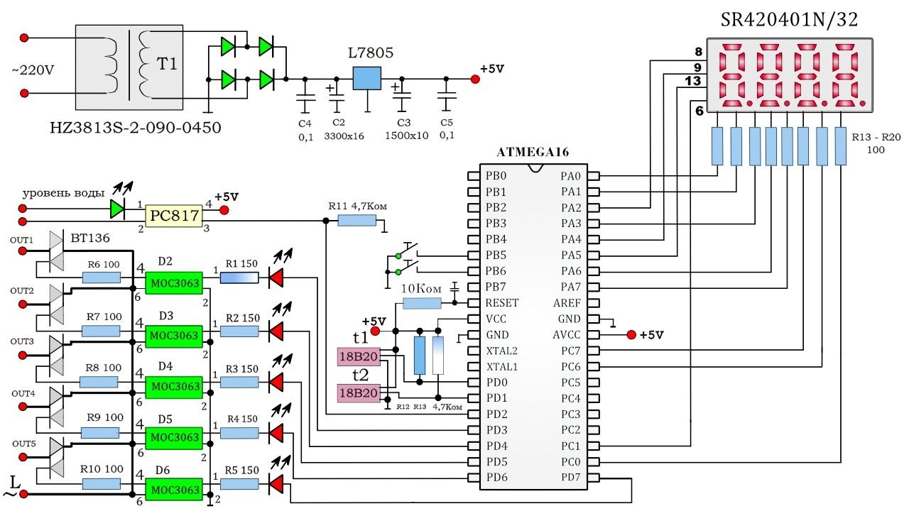 терморегулятор до 100 вт схема