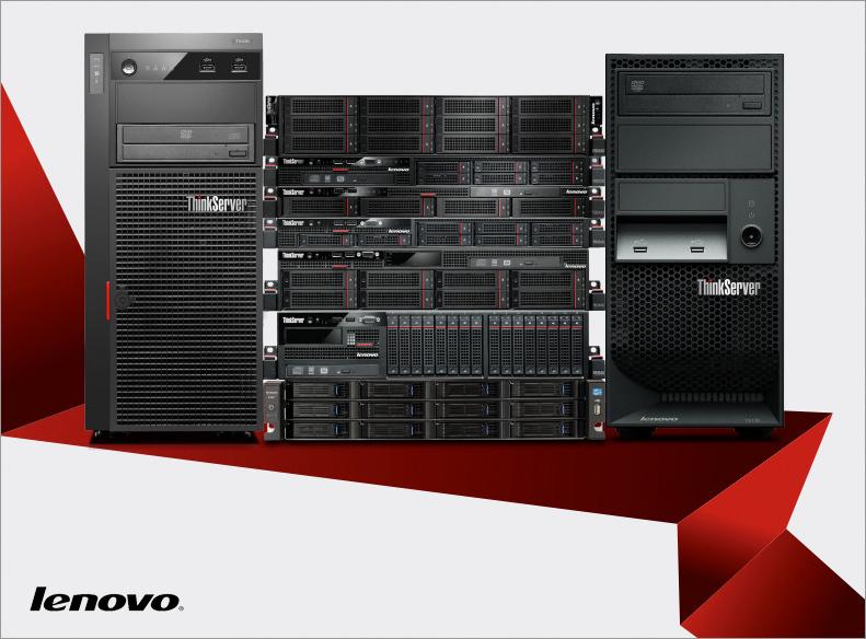 Lenovo и IBM x86: чего ждать в ближайшее время?
