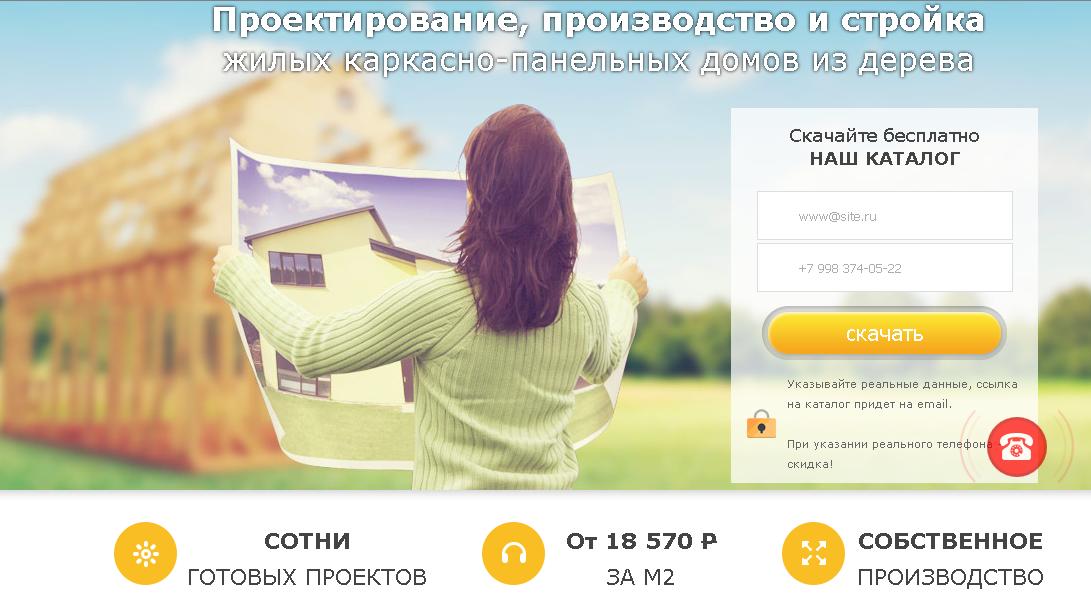 Реклама сайта в интернете Харабали поведенческие факторы yandex Улица Нижняя Хохловка