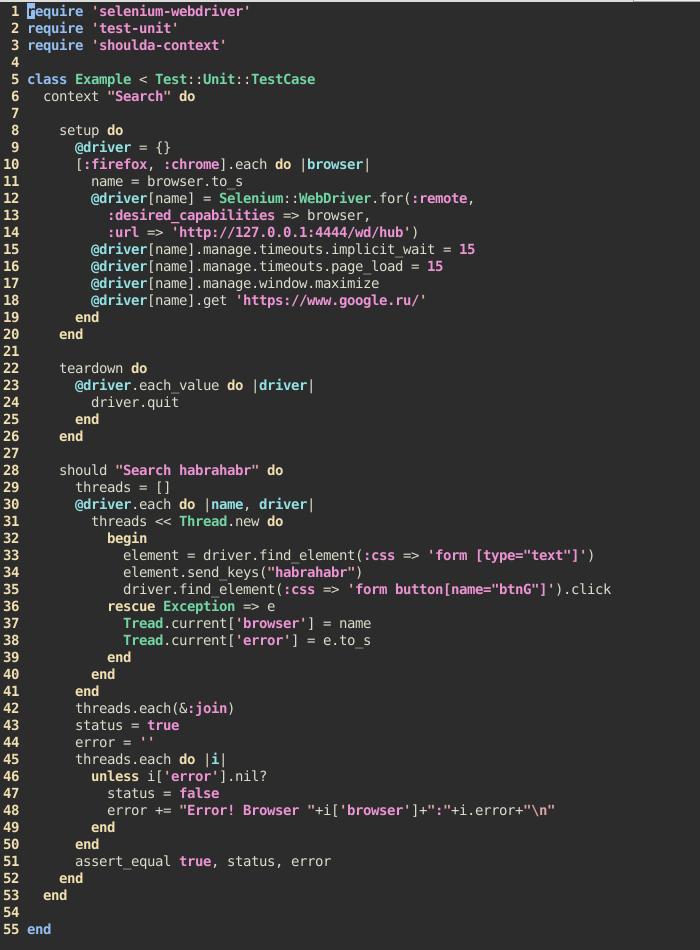 Ускоряем написание Selenium-автотестов на Ruby