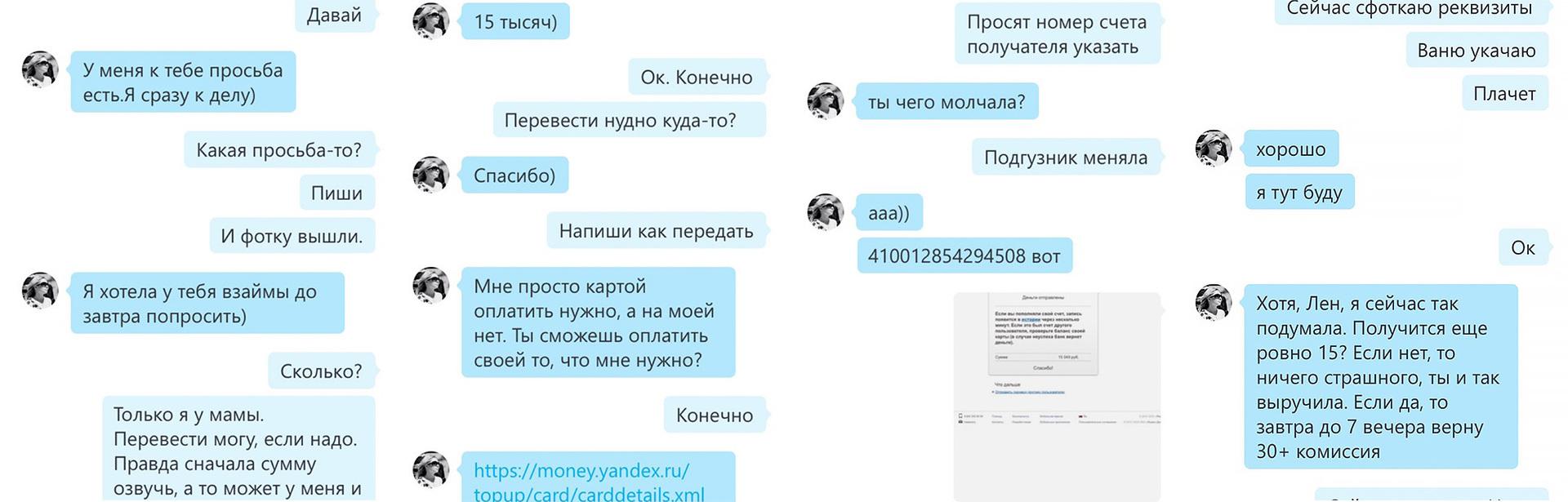 Девушка показывает веб скайп — photo 8