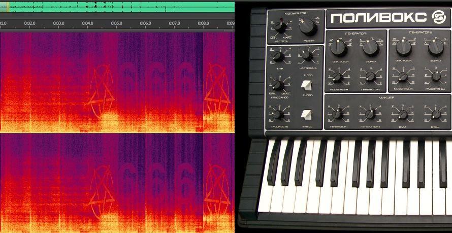 В саундтреке нового Doom скрыты секретные изображения