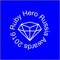 Ruby Hero Russia Award 2016