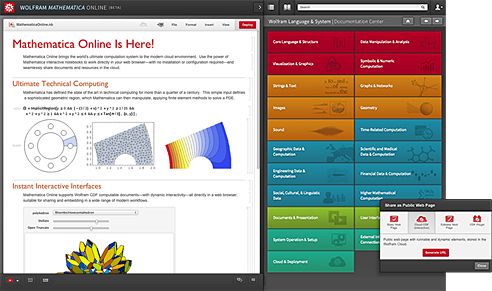 Стивен Вольфрам выпустил онлайновую версию Mathematica