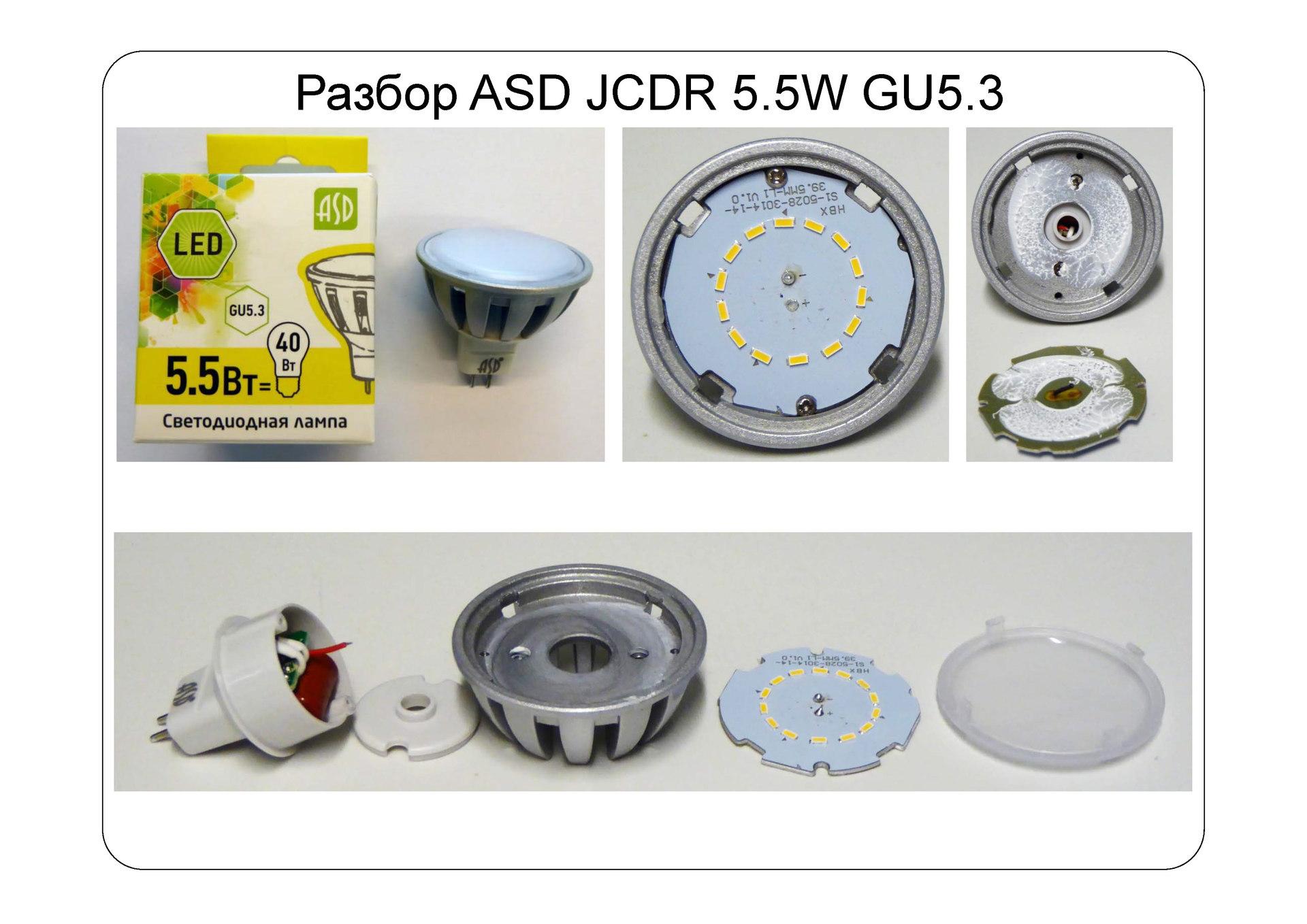схема преобразователя светодиодной лампы led