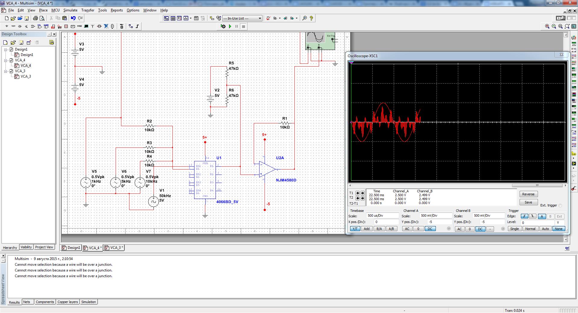 схема синхронного триггера для multisim