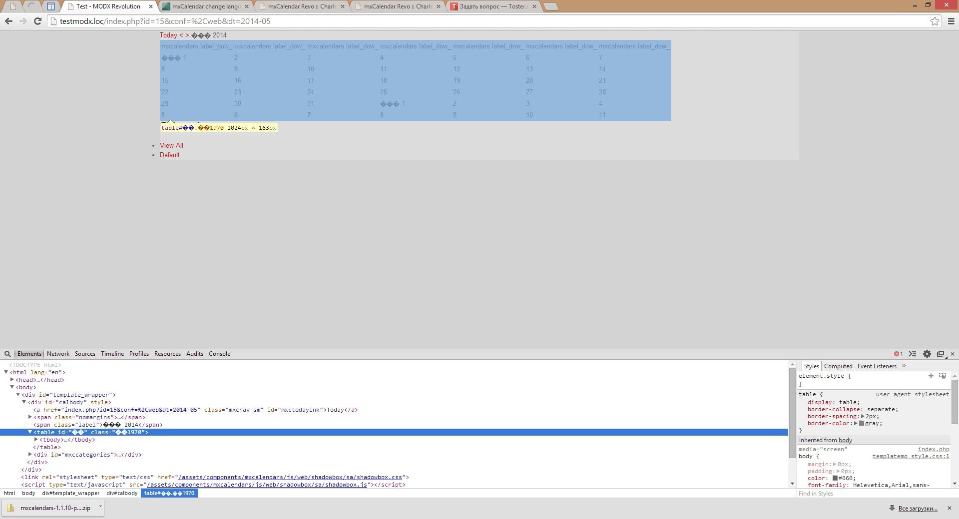 mxCalendar not working. | MODX Community Forums
