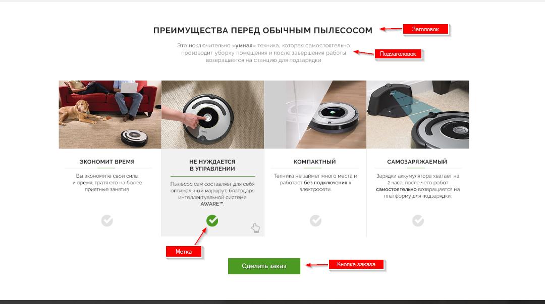 Дизайн и юзабилити: Создание дизайна Landing Page