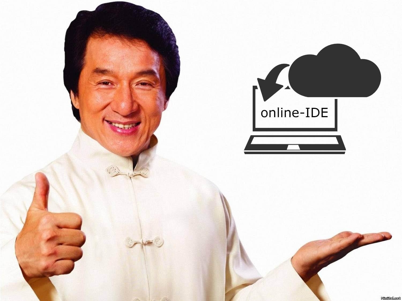 Облачные IDE для веб-программистов