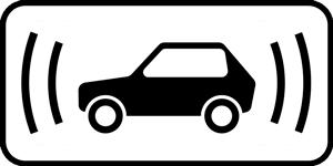 Табличка «беспилотное транспортное средство» ПДД России