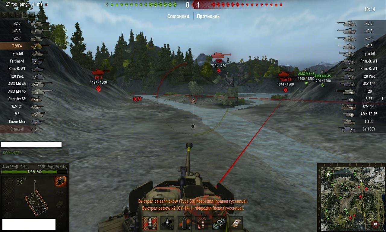 Авто попадание в танк противника в самые болевые точки танка world of tanks