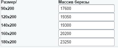 c5012b08b1e24e7d981c659409c1fd9b.PNG