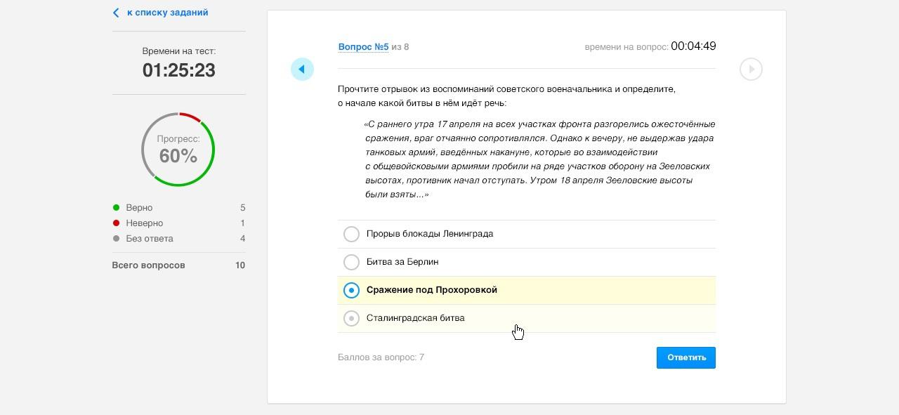 Дистанционного обучения рекламировать bdbd ru поисковая оптимизация продвижение сайтов реклама send thread