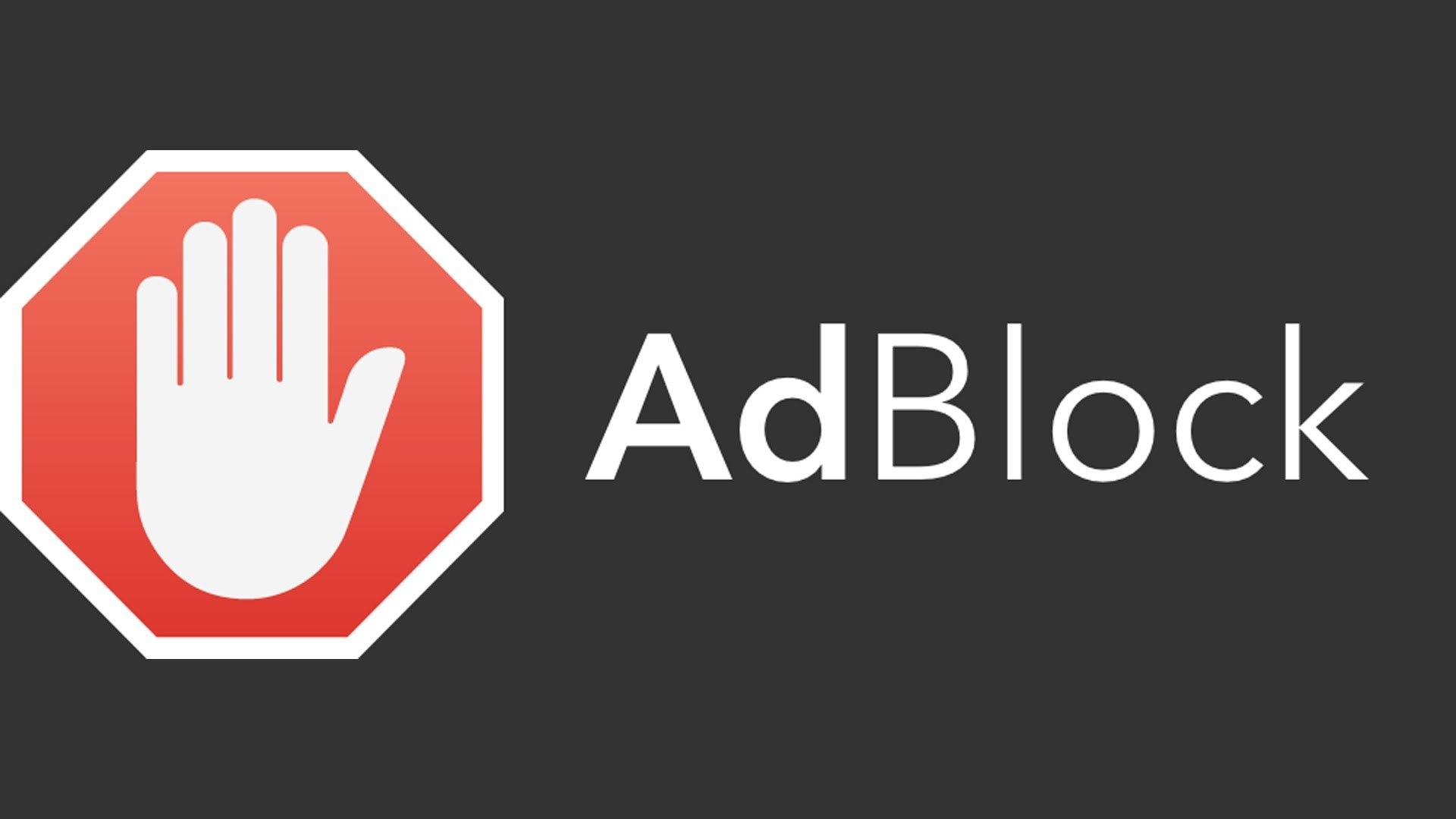Принцип работы AddBlock